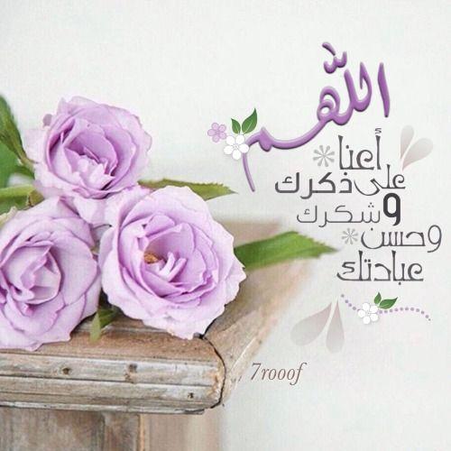 احاديث نبوية شريفة+ بطاقات اسلامية